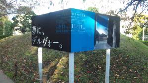 SH3D05481.jpg