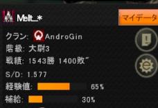 genzai!.png