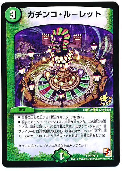 card100011363_1.jpg