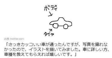 4yzG5.jpg