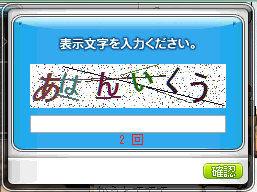 panflash00066733.jpg