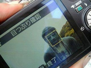 tumblr_m2tm6nZN3T1qz7e04o1_400.jpg