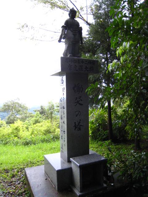 hokkedakeyakushiji