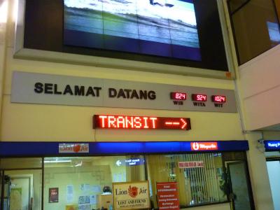 インドネシア統一時間ブログサイズ