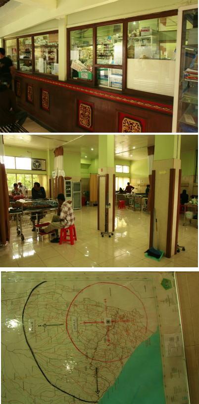 タバナンの国立病院ブログサイズ