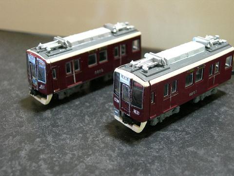 hk-bs8200-11.jpg