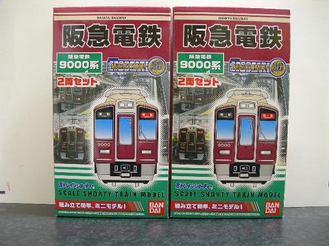 hk-bs9000-01.jpg