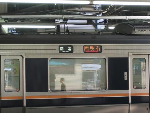 jrw207-kaisou.jpg