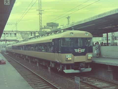 kt12200-1.jpg