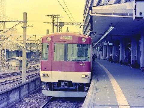 banbanさんの鉄道日記 今日は近...