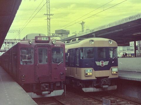 kt8400-18400.jpg