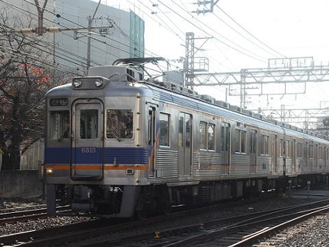 nk6200-1.jpg