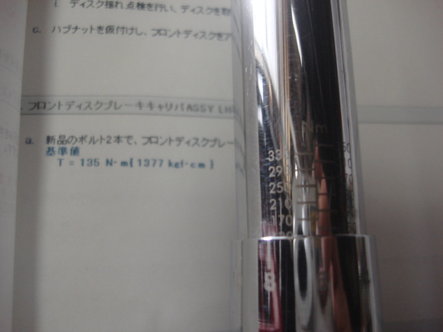 LS460 207