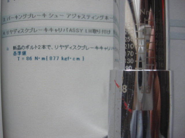 LS460 211