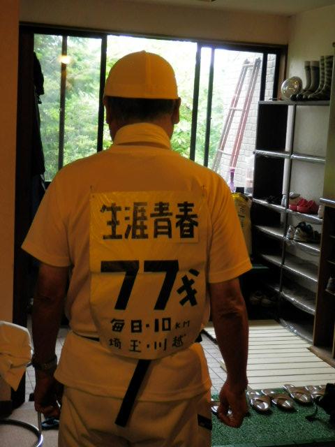 キャベツマラソン 石川さん