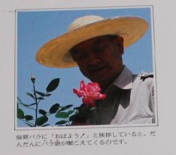 13_20120512004537.jpg
