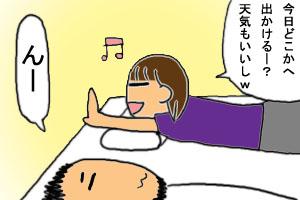 2012 05 12 1のコピー