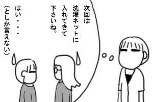 2012 05 18 5