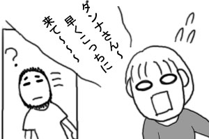 2012 05 18 10