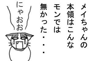 2012 05 19 2