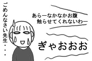 2012 05 19 5
