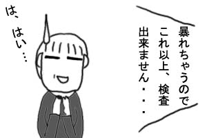 2012 05 20 5