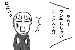 2012 05 20 6