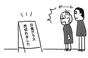 2012 05 21 1