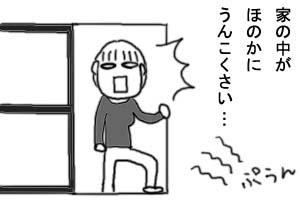 2012 05 21 4