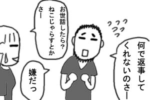 2012 05 24 5