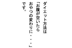2012 05 29 3