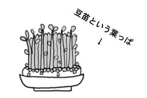 2012 05 29 5