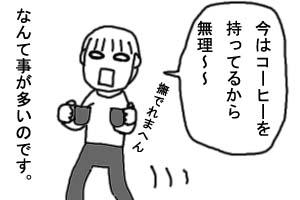 2012 05 30 2