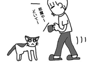 2012 05 30 3