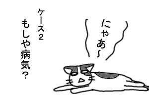 2012 05 31 4