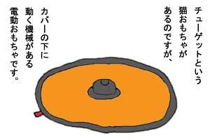 2012 06 04  1