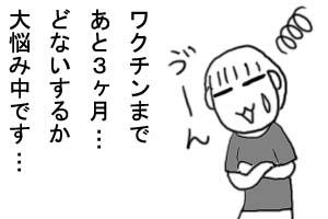 2012 06 05 8