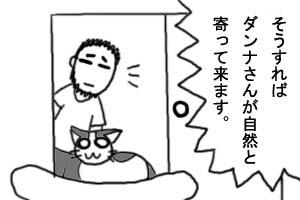 2012 06 06 5