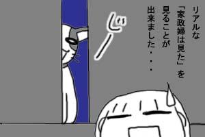 2012 06 09 5