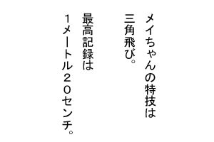 2012.12.10 4