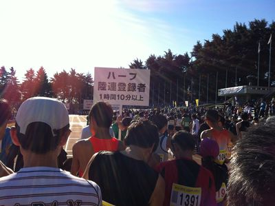 20121118ageo4