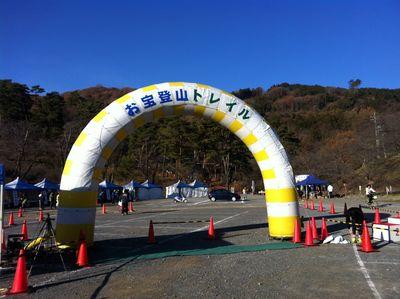 20121209nagatoro1.jpg