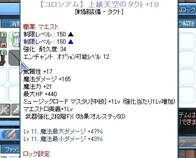 SPS13.jpg