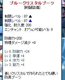 SPSCF05rge022.jpg