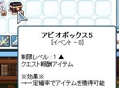 SPSCF8ky70051.jpg