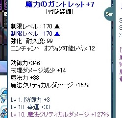 SPSCFe3fr0043.jpg