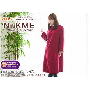 NuKME(ヌックミィ) 2012年Ver ショート丈(125cm)