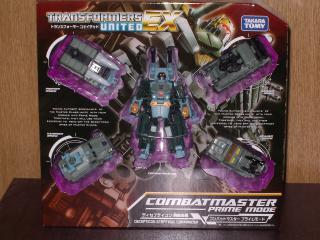 コンバットマスター01