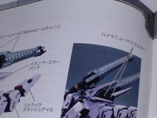 HMMバーサークフューラー56