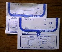 2012051401.jpg